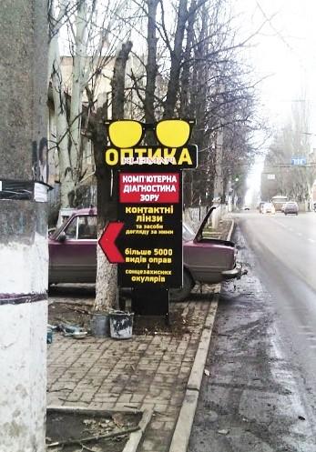 уличные рекламные конструкции