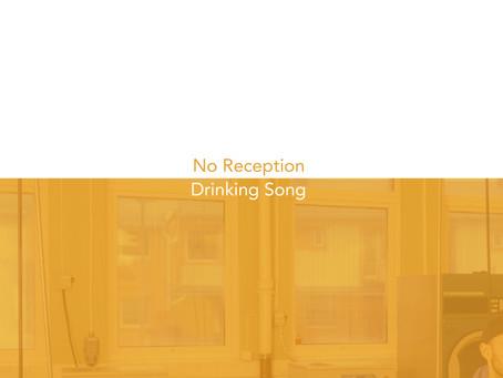 'The Little Hands of Asphalt' (feat. Elizabeth Morris) - 'No Reception'
