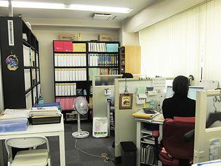 事務所室内