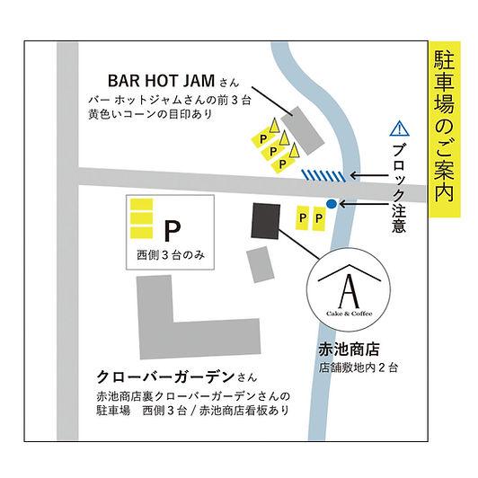 地図SNS.jpg