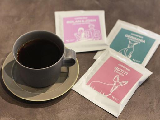 家でも外でもおいしく簡単にコーヒーを