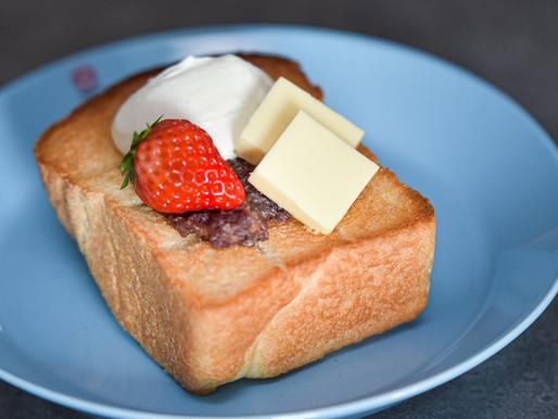 2日間限定あんバタートーストのモーニングセット