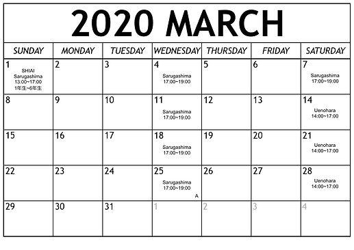 Março 2020.jpg