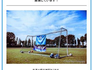 サッカーメンバー募集!!
