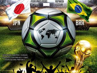 Junior World Cup