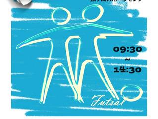 フットサルイベント/Evento de Futsal
