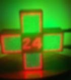 Аптечный крест 50х50 см