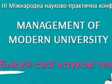 "III МІЖНАРОДНА НАУКОВО-ПРАКТИЧНА КОНФЕРЕНЦІЯ""MANAGEMENT OF MODERN UNIVERSITY"""