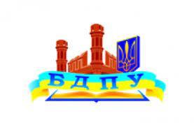 ІІІ Всеукраїнська інтернет-конференції