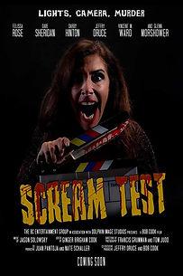scream test.jpeg
