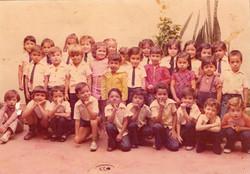 1979 Primeros pinitos, Cali.