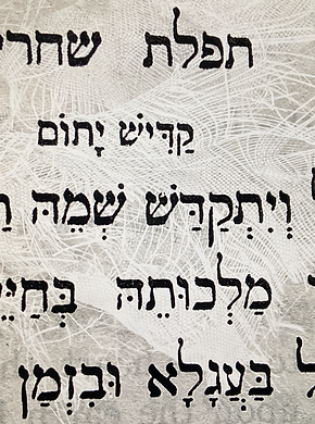 Kaddish with cloth.heic