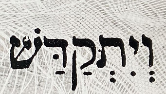 Kaddish%20with%20cloth_edited.jpg