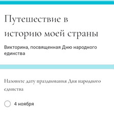 Screenshot_20201103_210858.jpg