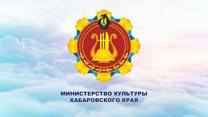 Министерство 1.jpg