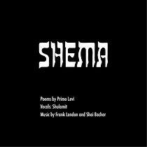 shema_cover1.jpg