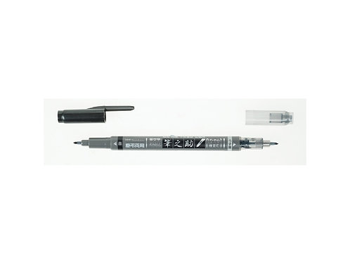 Fudenosuke - brush pen