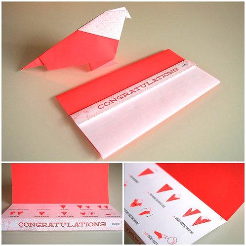 Congratulations | Biglietto di congratulazioni con busta