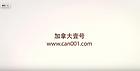 屏幕快照 2020-03-05 17.09.38.png