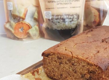 עוגת גזר משגעת ונימוחה ללא גלוטן פליאו