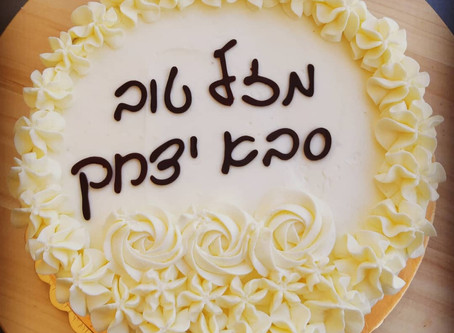 עוגת גבינה אפויה פליאו, ללא גלוטן