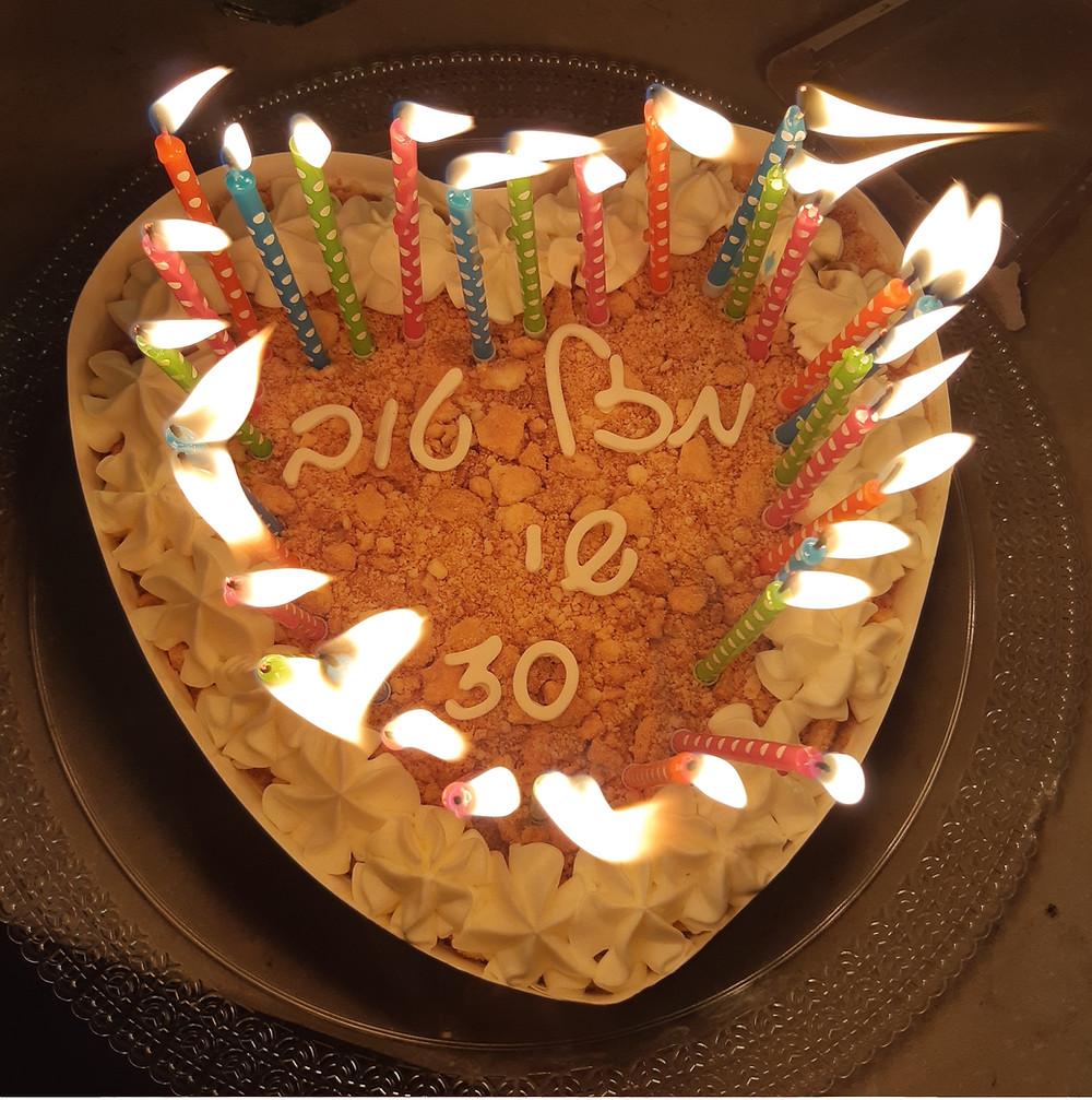 עוגת גבינה, גבינה פירורים, עוגה, גבינה, פליאו, ללא גלוטן, קמח כחול, קמח ורוד