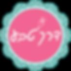 לוגו מוצר שירלה.png
