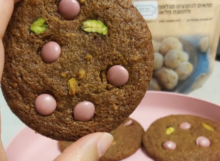 עוגיות פיסטוק ורובי ללא גלוטן, פליאו