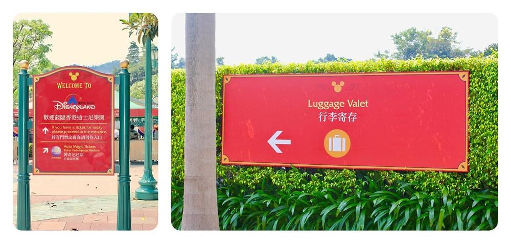 Hong Kong, Hong Kong Disneyland, Hong Kong Disney, Luggage Valet Hong Kong Disneyland