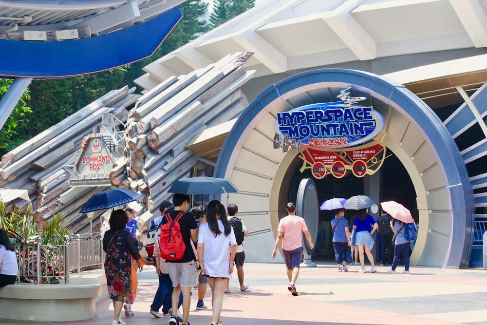Hong Kong,International Theme Parks, Hong Kong Disneyland, Hong Kong Disney, Disney, Disneyland, Hyperspace Mountain, Lantau Island, Hong Kong Disneyland Resort