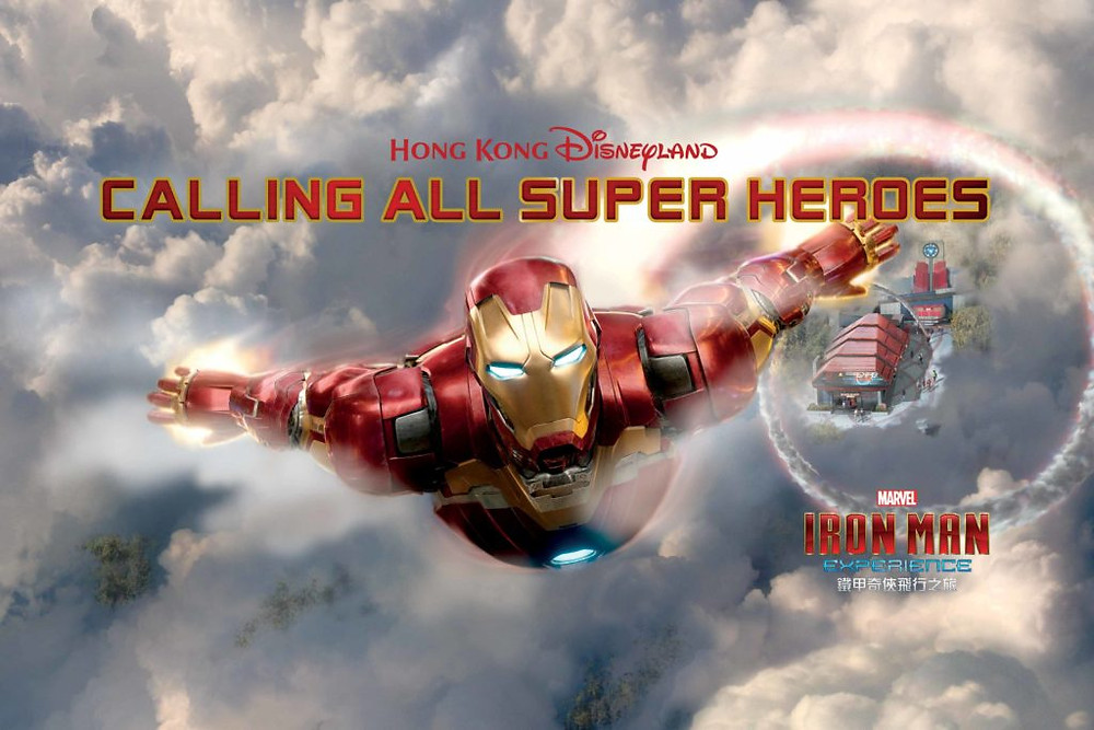 Hong Kong, Hong Kong Disneyland, Marvel heros, Hong Kong Disney, Disney, Disneyland, Hong Kong Disneyland Theme Parks, Iron Man Experience,