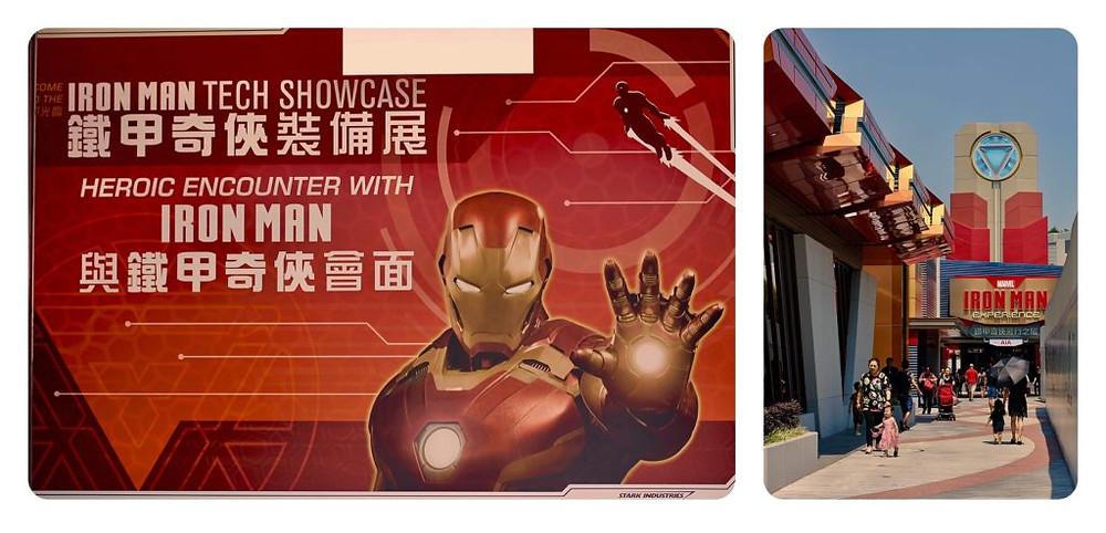 Hong Kong Tomorrowland, Iron Man Experience, Iron Man, Marvel Hero, Marvel Hero Iron ManHong Kong, Theme Parks,Hong Kong Disneyland, Hong Kong Disney, Disney, Disneyland, Hong Kong Disneyland Resort, Lantau Island