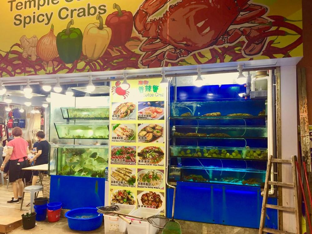 Hong Kong Kowloon Market, Hong Kong China, Hong Kong, China, Kowloon, Night Market