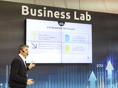 HORECA-2020-BUSINESS-LAB-BQ7A1093.jpg