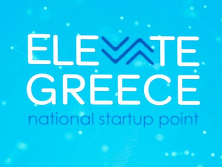 Elevate Greece - Εθνικό Μητρώο Νεοφυών Επιχειρήσεων