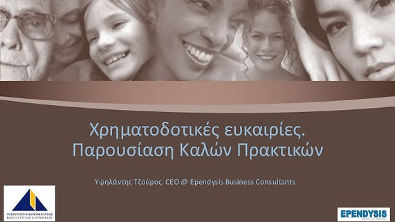 x-ceo-ependysis-business-consultants-1-6