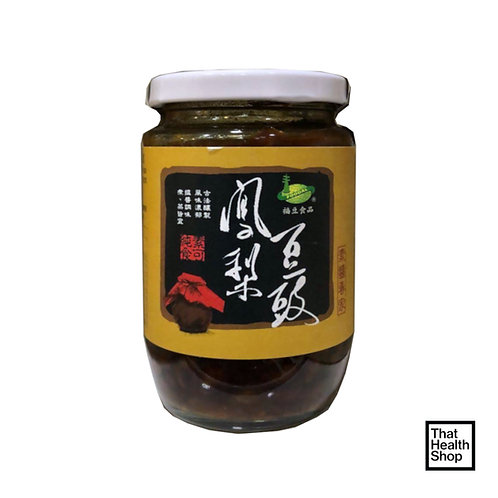 Merridy Foods Pineapple Soy Beans Paste (Fermented) 330g