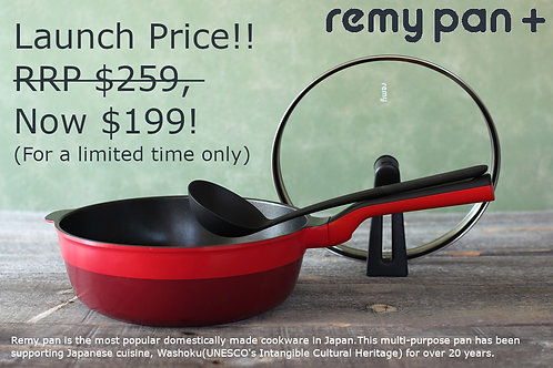 Remy Pan + (Remy Pan Plus with Lid)