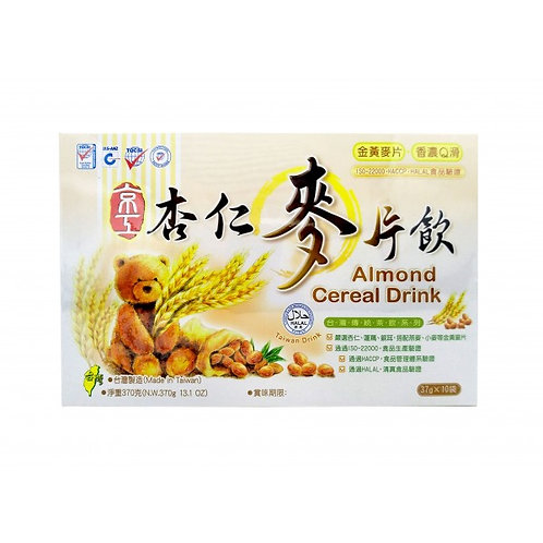 Yes Natural Almond Cereal Drink (10 Sachets)