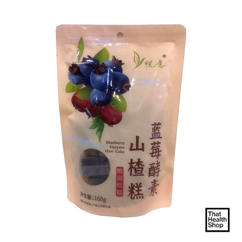 Yes Natural Blueberry Enzyme Haw Cake (168g)