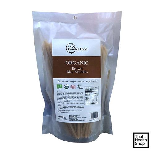 Humble Food Organic Brown Rice Noodles (250g)