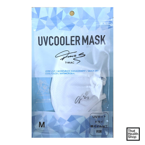 UVCooler Mask - Reuseable Face Mask (White, Medium)