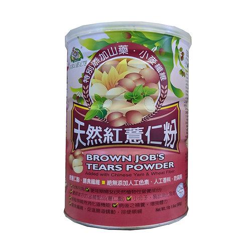 Vigor & Health Brown Job's Tears Powder (500g)