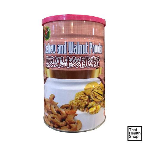 Xin Yuan Cashew and Walnut Powder