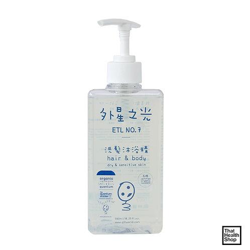ETL No.7 Organic Hair & Body Cleanser - dry & sensitive skin 540ml