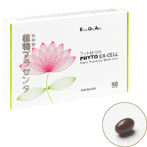 Health Trends Phyto Ex-Cell (Stem Cell)