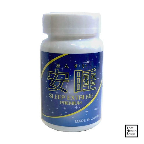 Health Trends Sleep Extreme (120 Capsules x 300mg)