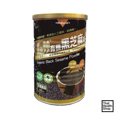 KB99 Organic Black Sesame Powder (400g)