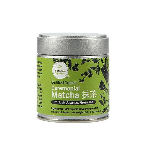 Nature's Superfoods Organic Ceremonial Matcha Powder (30g)