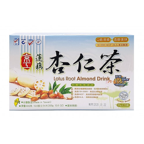 Yes Natural Lotus Root Almond Drink, less sugar ( 10 Sachets)